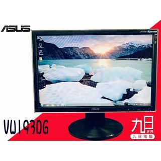 【九日專業二手螢幕】華碩VD191S 19吋液晶螢幕 20吋22吋24吋27吋28吋店保三個月 台中市