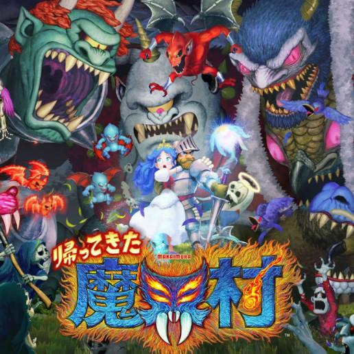 Switch 經典回歸 魔界村 中文數位版 Resurrection 下載版 任天堂 NS ✨動作冒險遊戲