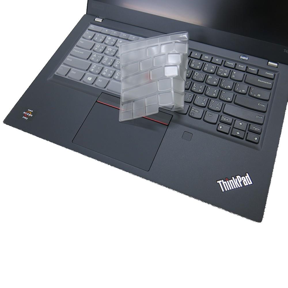 【Ezstick】Lenovo ThinkPad T14s 奈米銀抗菌TPU 鍵盤保護膜 鍵盤膜