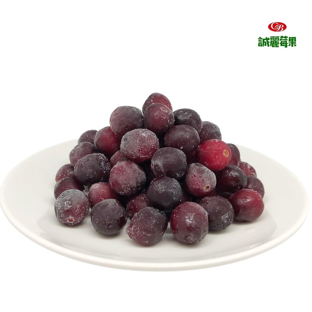 【誠麗莓果】IQF急速冷凍美國A級特黑蔓越莓1公斤裝