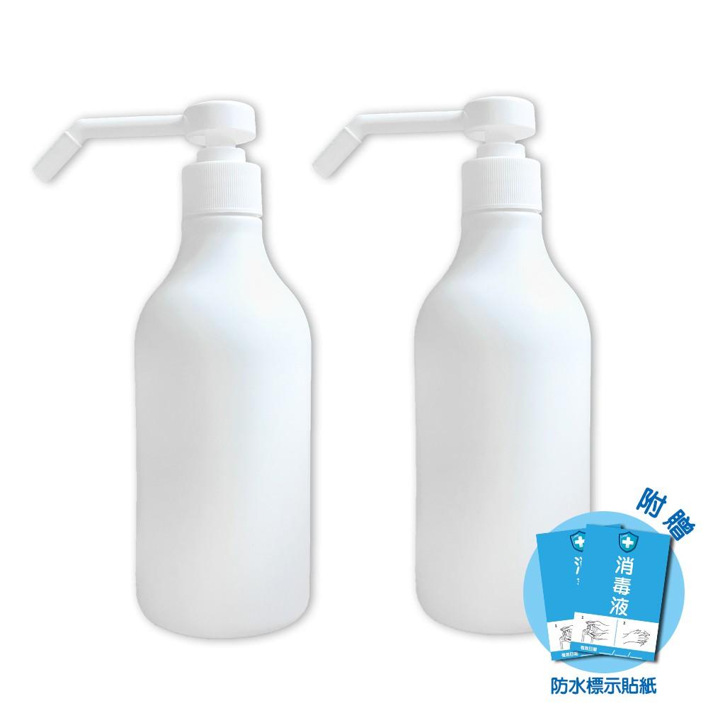 450ml酒精空瓶+噴灑壓頭組2入酒精按壓瓶 HDPE2/現貨/居家清潔/抗菌 綠大師