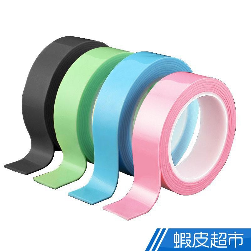 彩色可水洗萬用奈米無痕雙面膠帶 無痕 納米膠帶 雙面膠 魔力膠帶 萬能膠帶 無痕膠 家用 車載 廠商直送 現貨