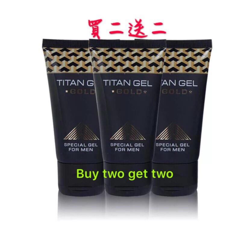 原裝現貨 買二送二$1000  titan gel gold 50ml 黃金泰坦凝膠 雷射防偽