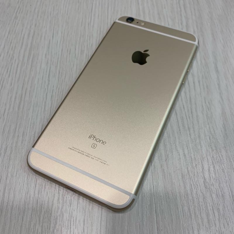 中古機 iPhone 6s Plus 64G 金色 🍎 二手機 蘋果