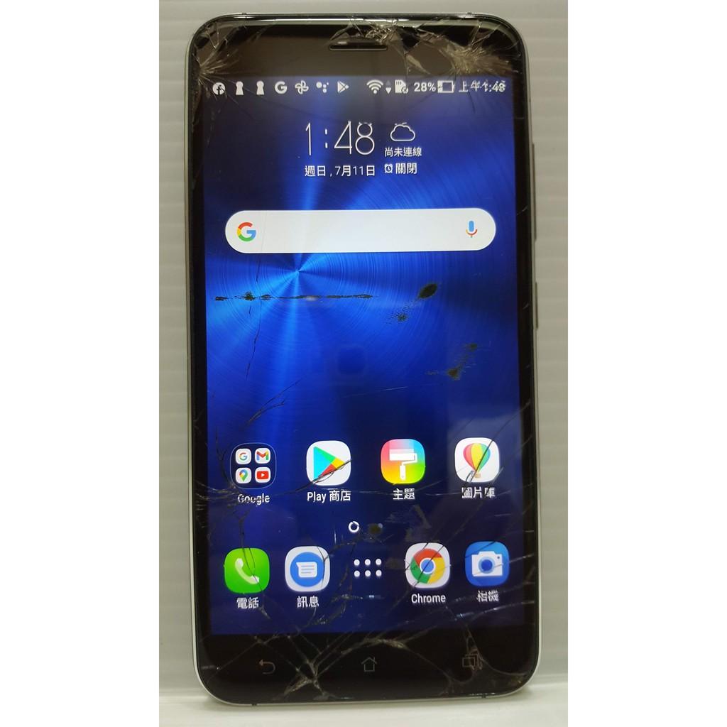 破屏 使用功能正常 華碩 ASUS ZenFone 3 Z017DA ZE520KL 5.2吋 32G