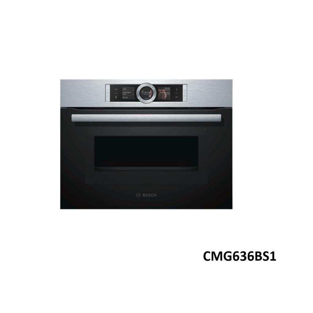 【直營經銷商.公司貨】BOSCH 博世 CMG636BS1 45.5公分 嵌入式 微波蒸氣烤箱