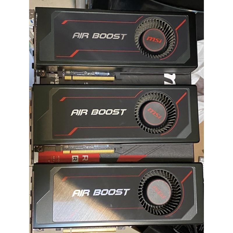 MSI Radeon RX VEGA56 Air Boost 8G OC