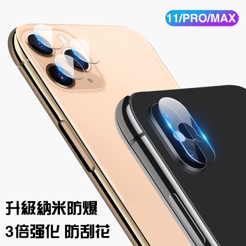 iphone11 pro max 後鏡頭膜保護貼 11 pro MAX镜头保護膜iphone11pro鏡頭玻璃貼防摔防爆