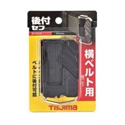 【台南南方】TAJIMA 田島 工具 掛勾 快扣式 掛勾 工具袋 工具腰帶 安全扣 SF-CHLD