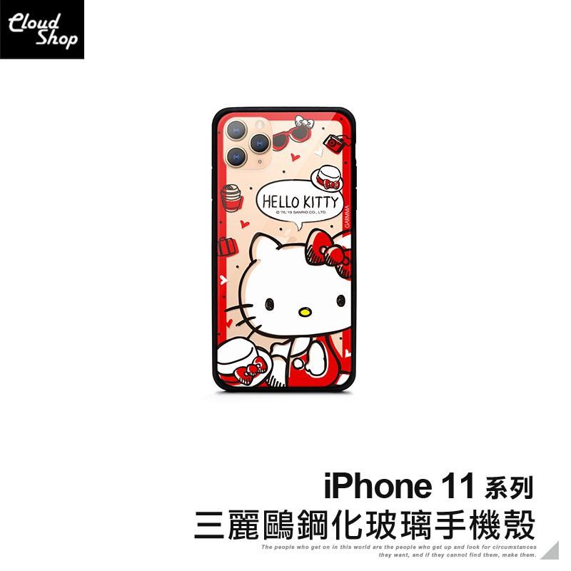 三麗鷗鋼化玻璃手機殼 適用iPhone11 Pro Kitty 雙子星 美樂蒂 保護殼 防摔殼 保護套