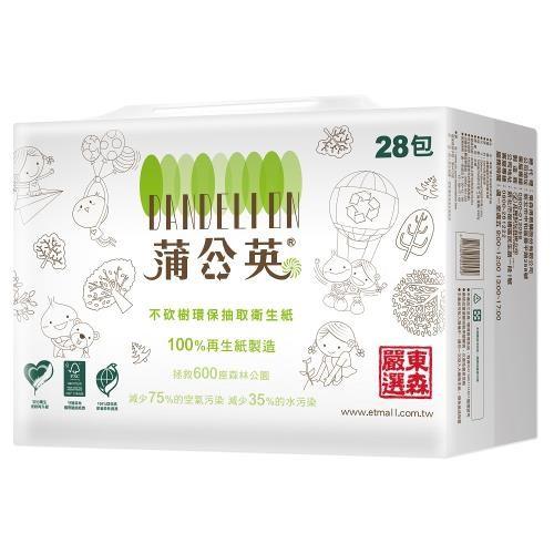 【家町生活】蒲公英衛生紙(150抽84包)/(100抽72包)