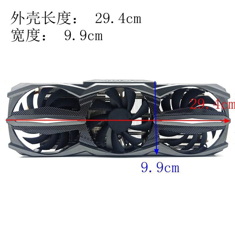 索泰GTX970 980 1060 6G至尊版  GTX1070  8G 1080顯卡散熱器風扇