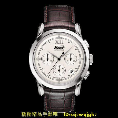 Tissot 天梭懷舊經典系列1948復刻版皮帶自動機械男腕錶 T66171233