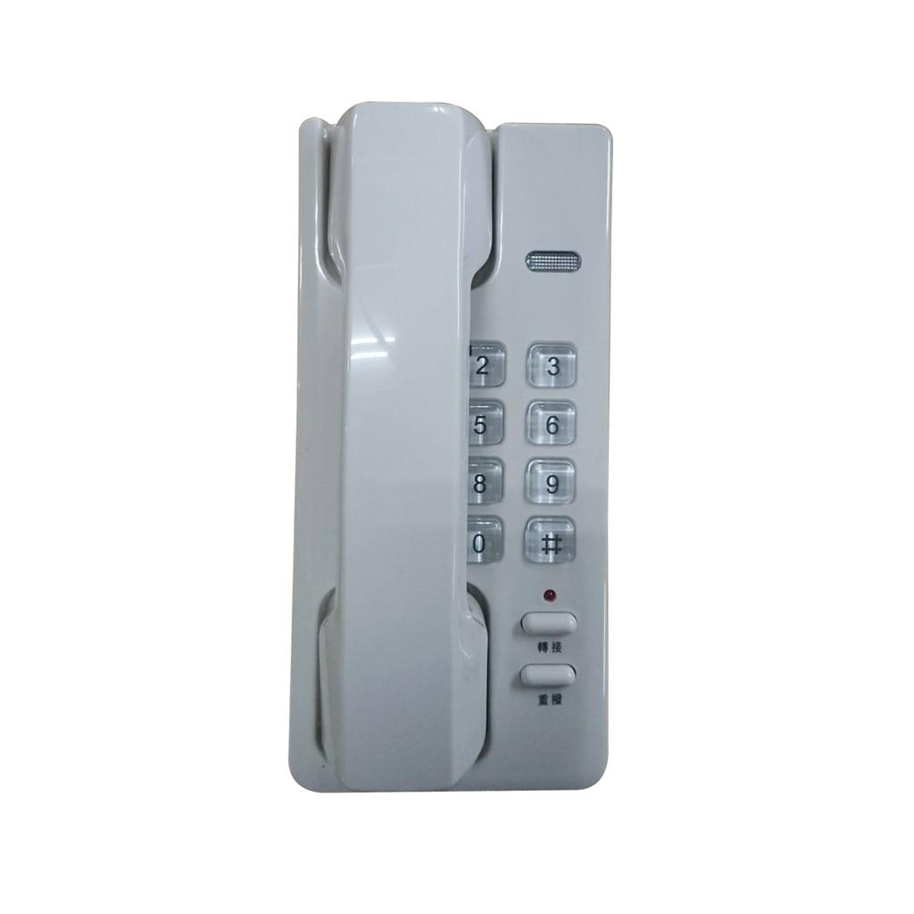 RS-203F 瑞通 輕巧長型電話單機