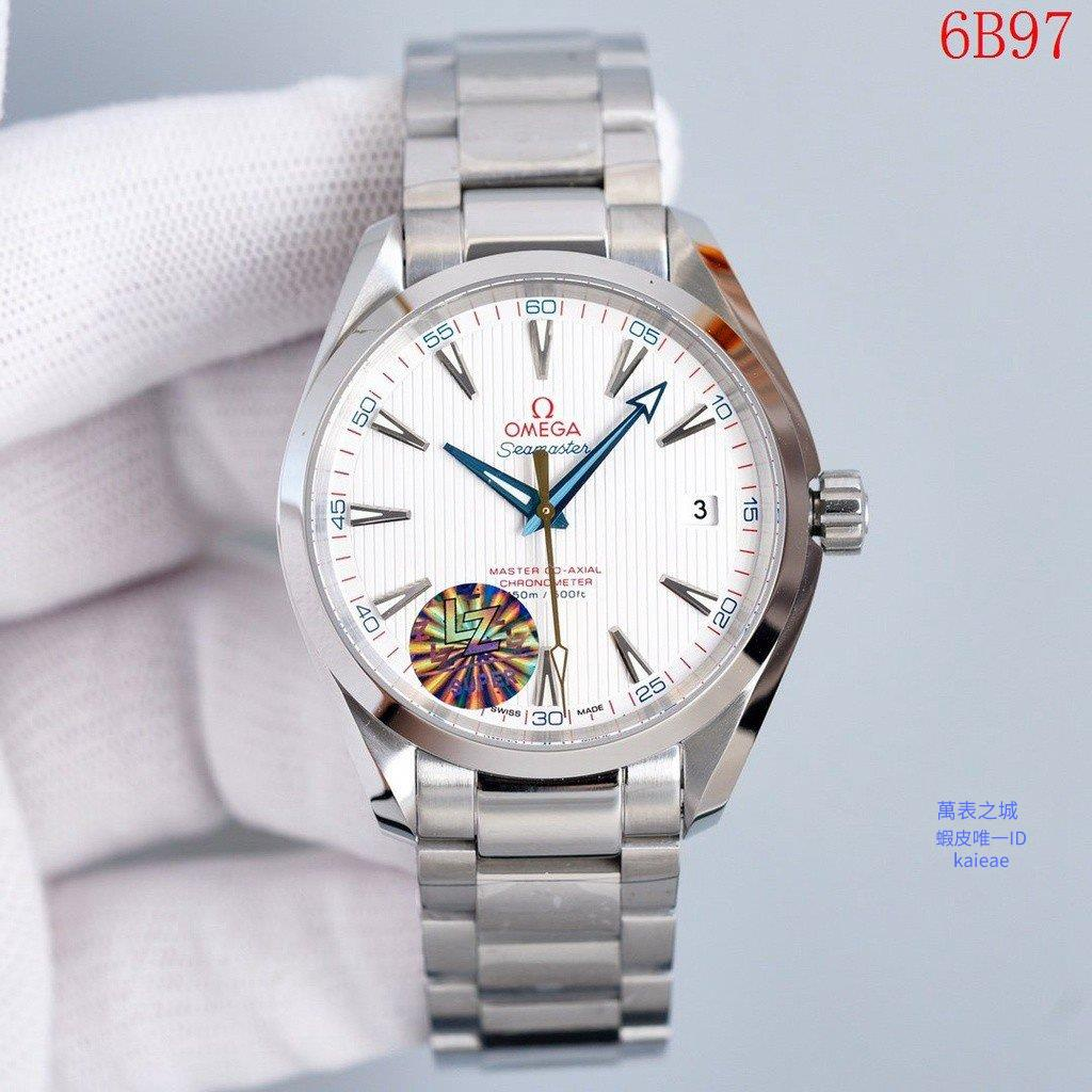 OMEGA歐米茄TKS廠男生手錶海馬150M系列8500自動機械機芯316精鋼錶殼