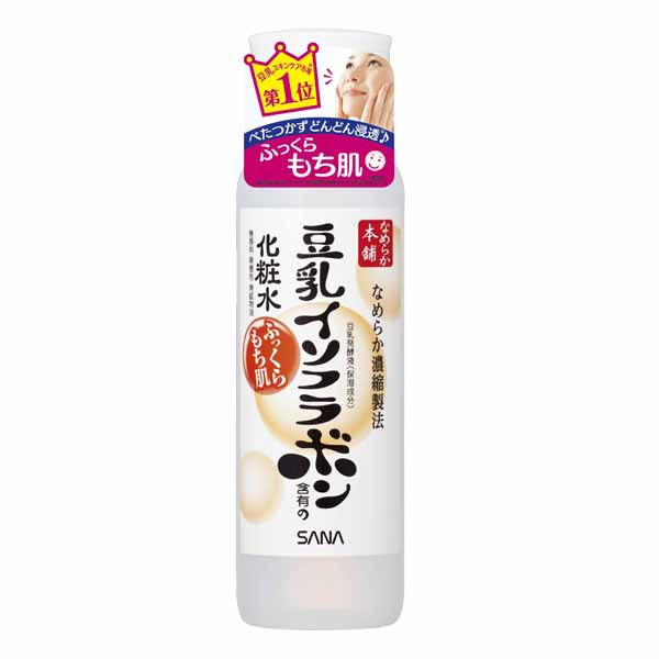 SANA莎娜 豆乳美肌化妝水(200ml) 清爽【小三美日】D450327 D450334
