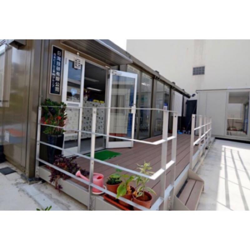 日本原裝進口移動式組合屋/系統屋/休閒屋/鋼構屋/貨櫃屋