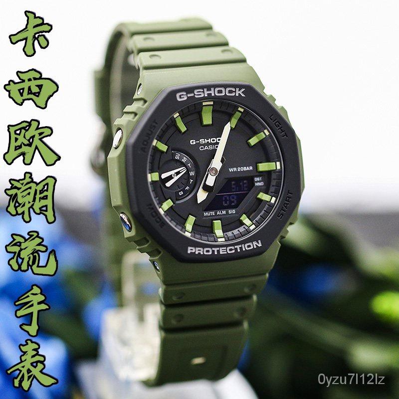 新款卡西歐G-SHOCK八角形時尚潮流運動手錶GA-2100SU GA-2110SU-3A/9A夏季新品 VgHz