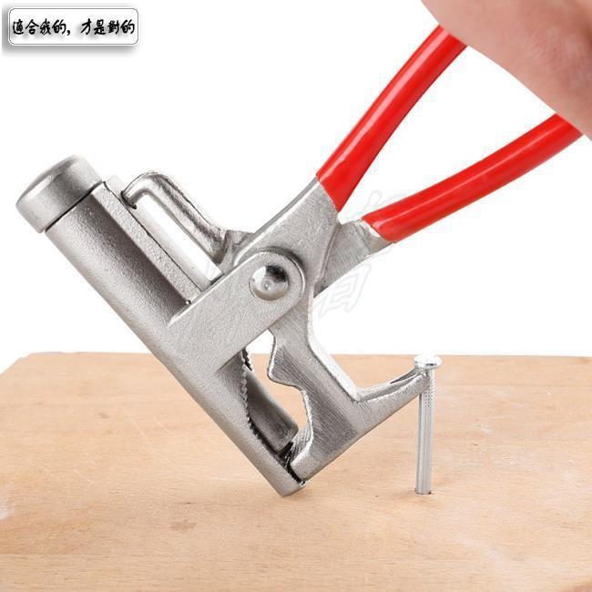 萬能錘多功能一體錘子鉗子管鉗扳手打鐵釘鋼釘水泥墻釘多合一工具#陳奢小雅居
