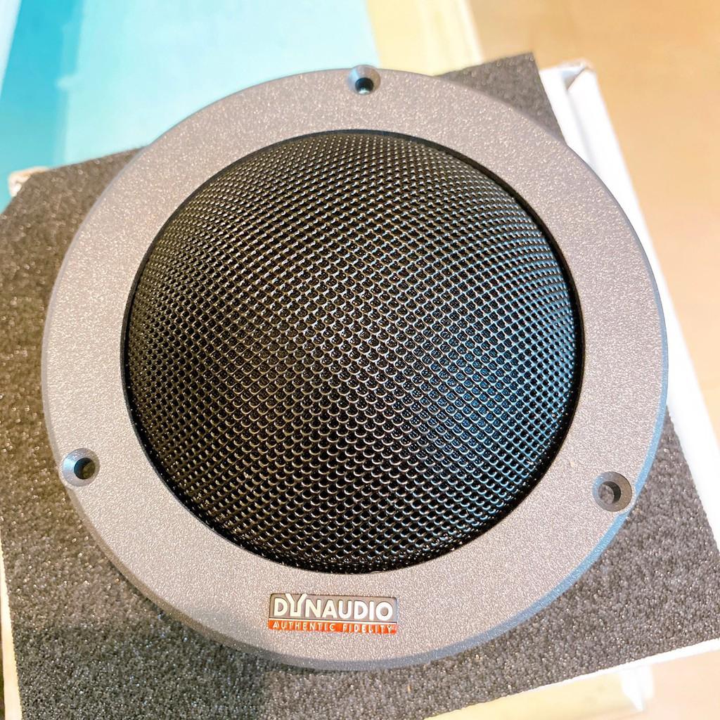 丹麥製DYNAUDIO MD142 MD-142中音喇叭 可來電議價