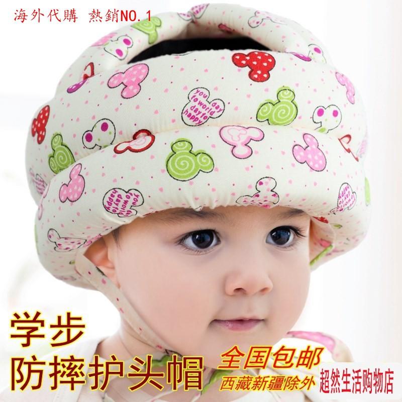 嬰幼兒頭盔安全帽1-3歲學步防摔帽保護帽帽子防護帽護具防撞