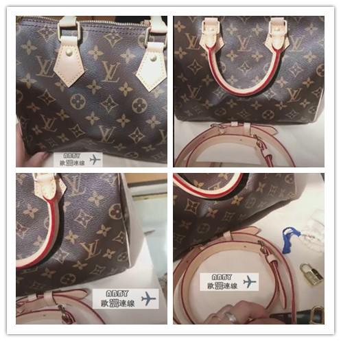 熱賣款Louis Vuitton LV SPEEDY BANDOULIÈRE 25 附背帶 手提包 M41113枕頭包