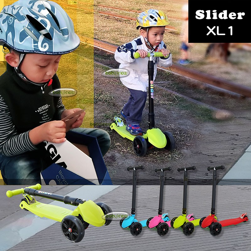 【2臺優惠組】Slider兒童三輪折疊滑板車XL1