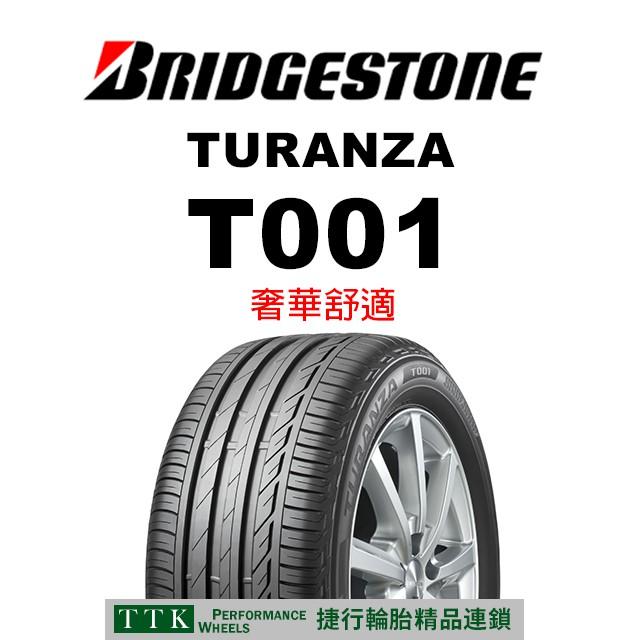 【台灣輪胎王】普利司通 T001 215/55-17 結合了舒適、安全、駕駛性能和先進的技術等優點於一身。