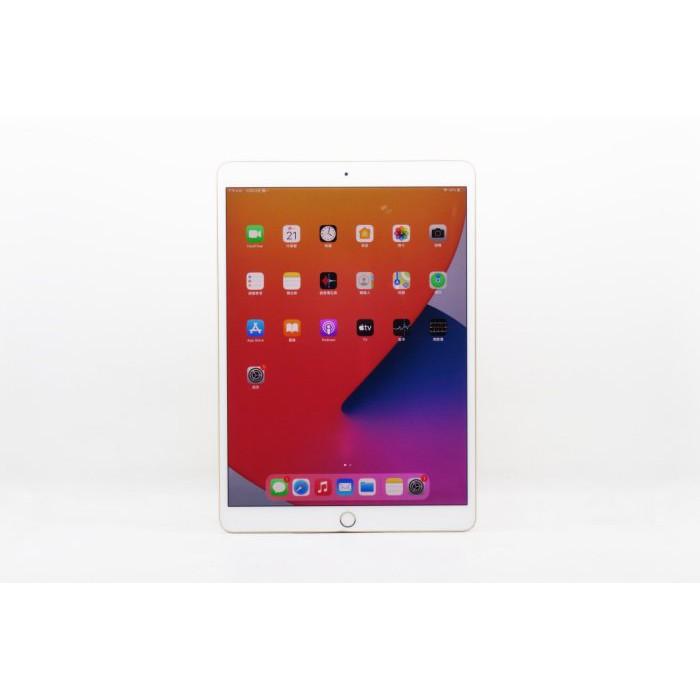 【莫比爾3C】Apple iPad Pro 10.5吋 金 256G Wi-Fi 二手 蘋果平板 #57632