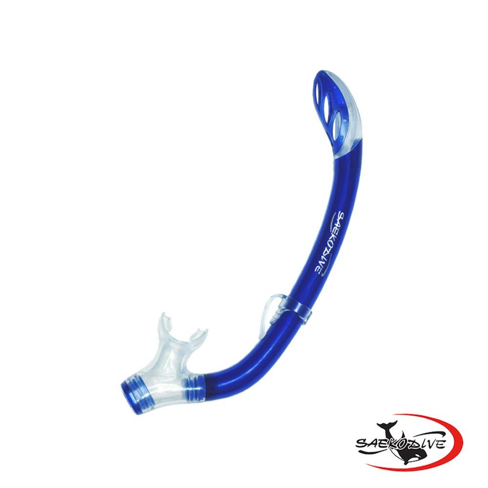 SAEKODIVE S-559 乾式矽膠呼吸管 - 兒童款