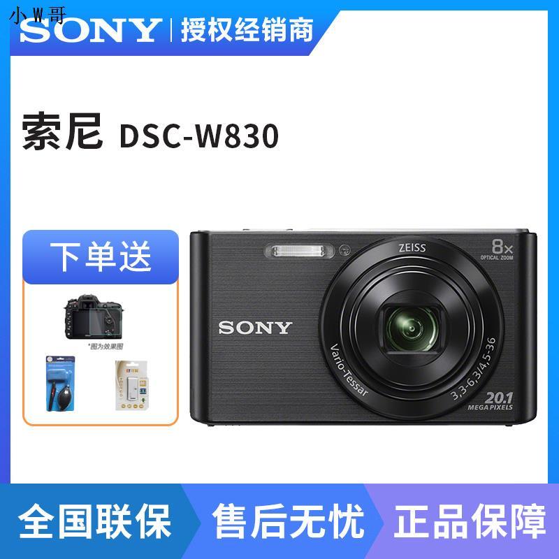下單發貨❃Sony\/索尼DSC-W830便攜家用數碼相機卡片機自拍美顏相機