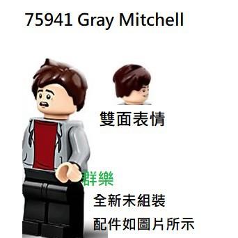 【群樂】LEGO 75941 人偶 Gray Mitchell 現貨不用等
