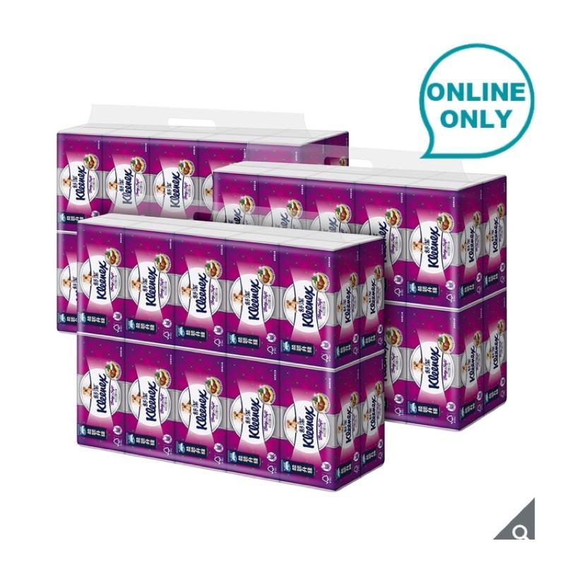 Kleenex 舒潔 三層抽取式衛生紙 110張 X 60入 好市多 costco 代購