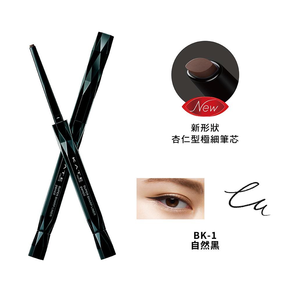 KATE凱婷 進化版極細持久眼線筆 BK-1自然黑【康是美】