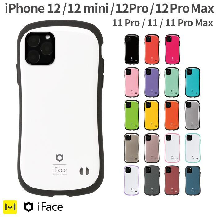 阿米購 iFace First Class 手機殼 iPhone 12/Pro/ProMax/mini