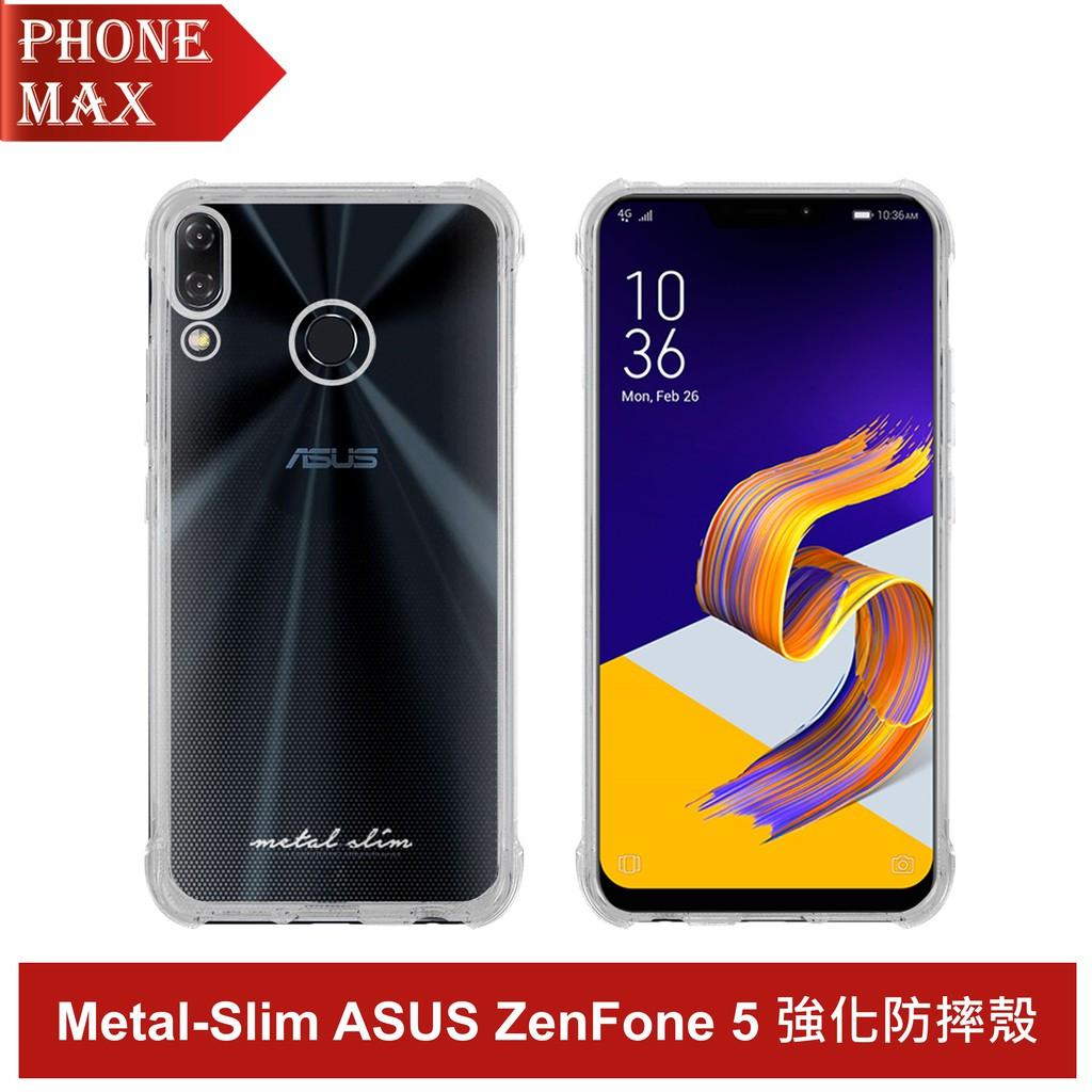 Metal-Slim ASUS ZenFone 5 ZE620KL 強化防摔抗震空壓手機殼