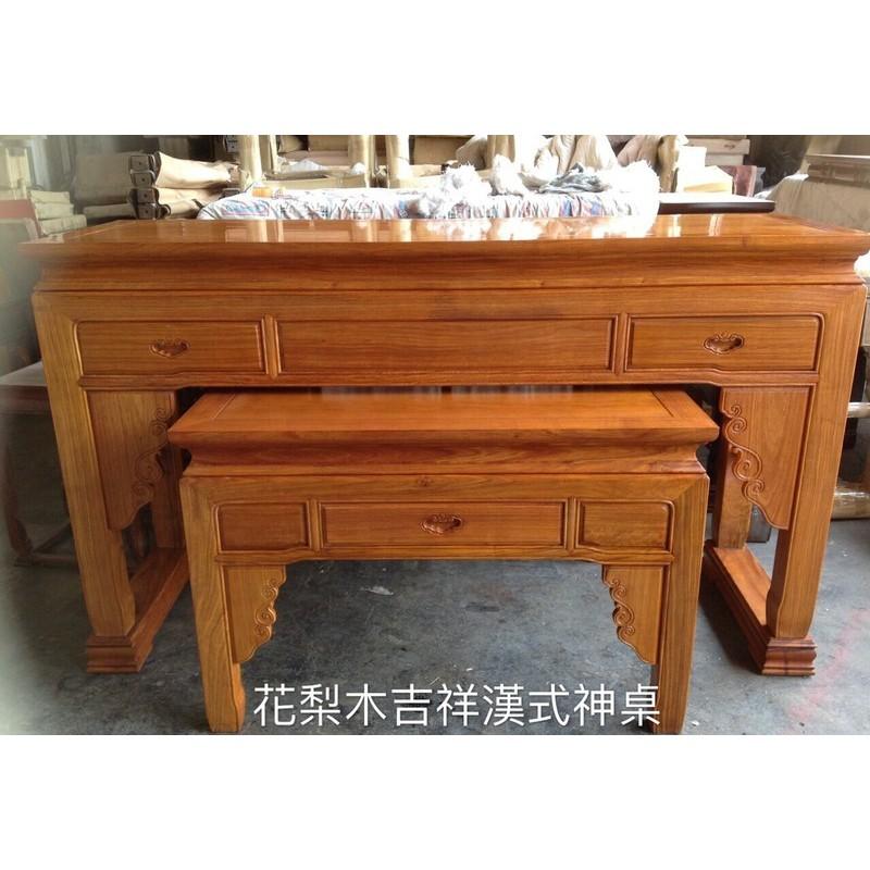 神桌 神明桌 公媽桌 祭祀桌 花梨木漢式雕花 寬5.8尺*深2.2尺*高3.5尺  面議更優惠