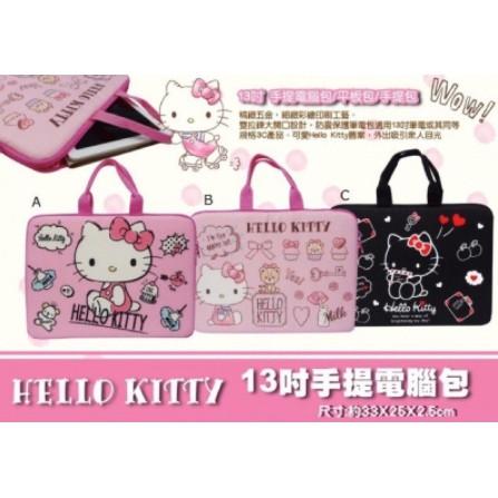 ﹝Zhu仔娃﹞正版 Hello Kitty 手提電腦包 防撞包 筆記型電腦包 筆電包