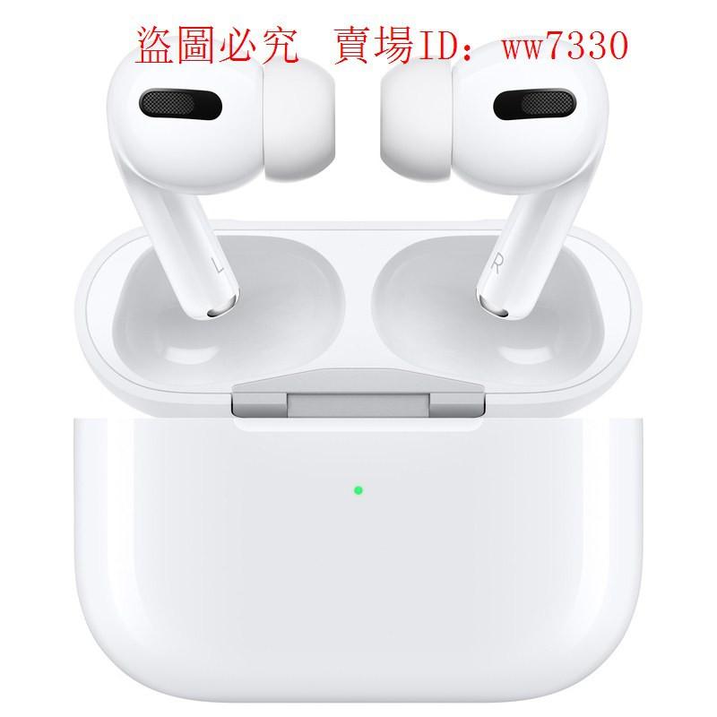 Apple蘋果 AirPods二手耳機2原裝pro藍牙無線一代二代正品3國行