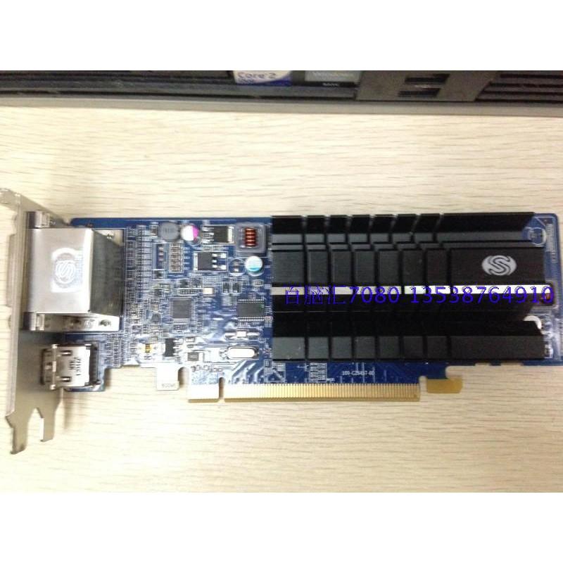 藍寶石FleX HD6450 1GB PCI-E 獨立顯卡高清顯卡