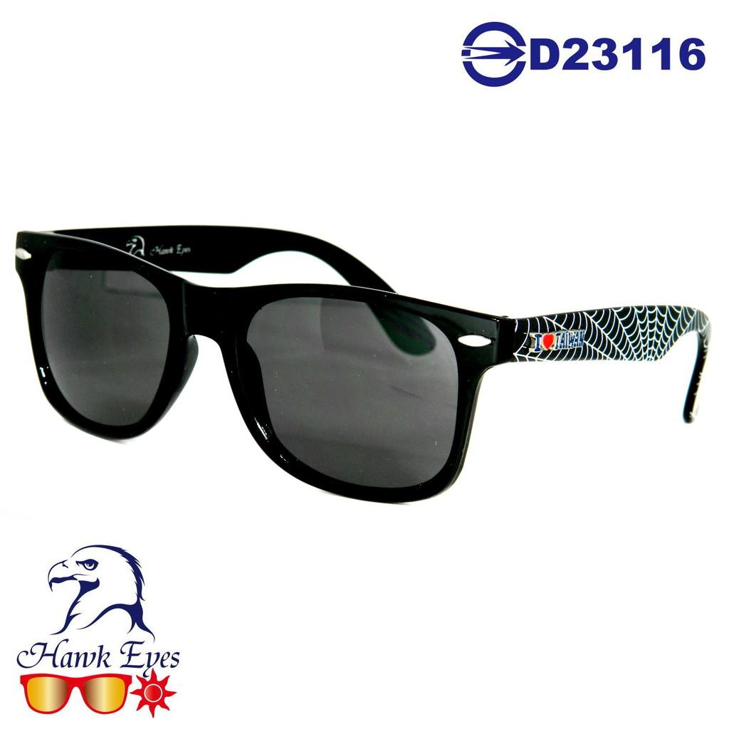 Hawk eyes 太陽眼鏡(抗UV400) - I LOVE TAIWAN系列 -TA001A酷黑蜘蛛網-1入