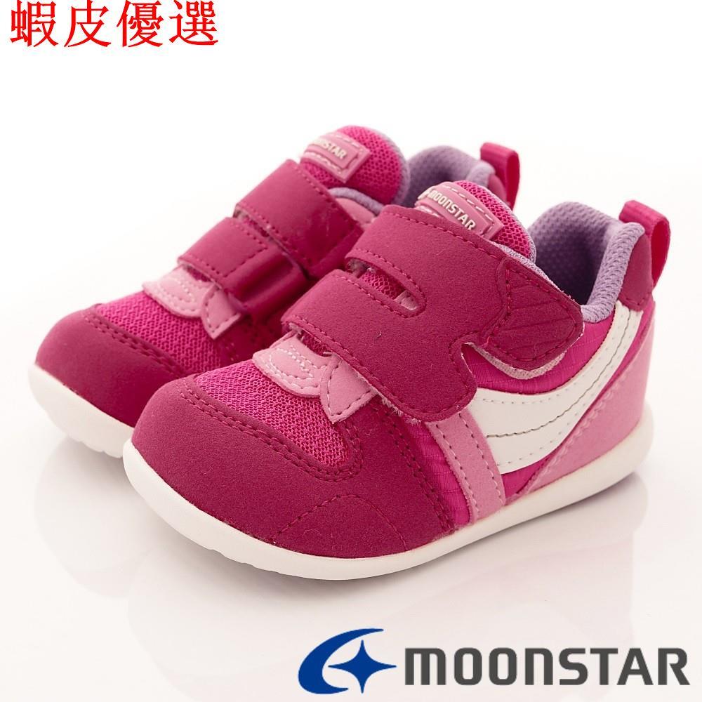 【臺灣熱銷】Moonstar機能童鞋 HI系列 穩定學步款 77S2櫻桃粉(寶寶段 agju