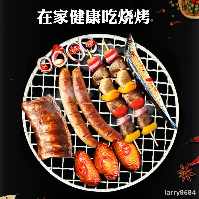 戶外 燒烤網圓形帶腿腳網格片304不銹鋼烤肉網架熏肉篦子加粗炭烤網用