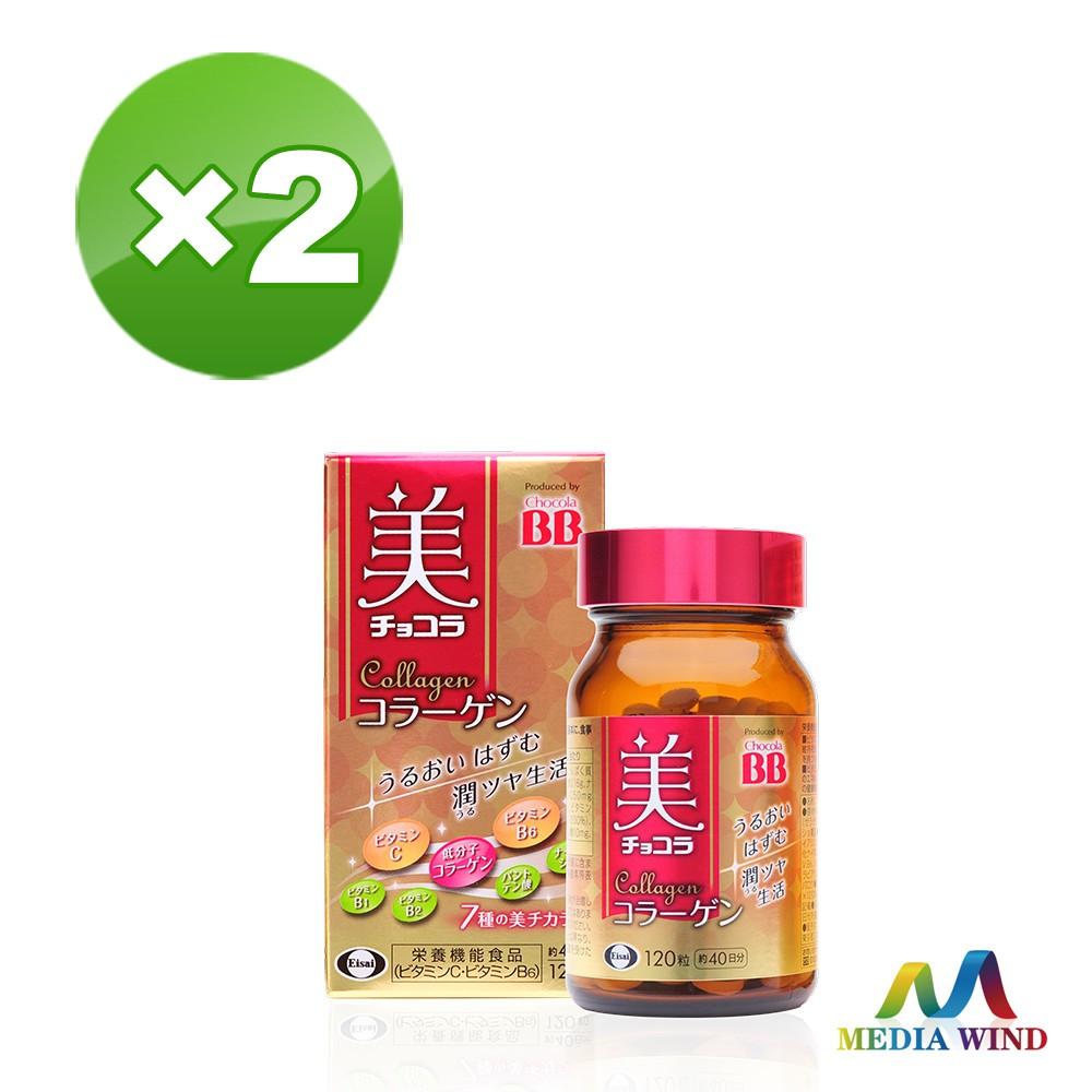 Chocola BB 膠原錠×2瓶 郭雪芙代言推薦 7大美麗元素 亮出透漾光澤 采風國際健康品牌館