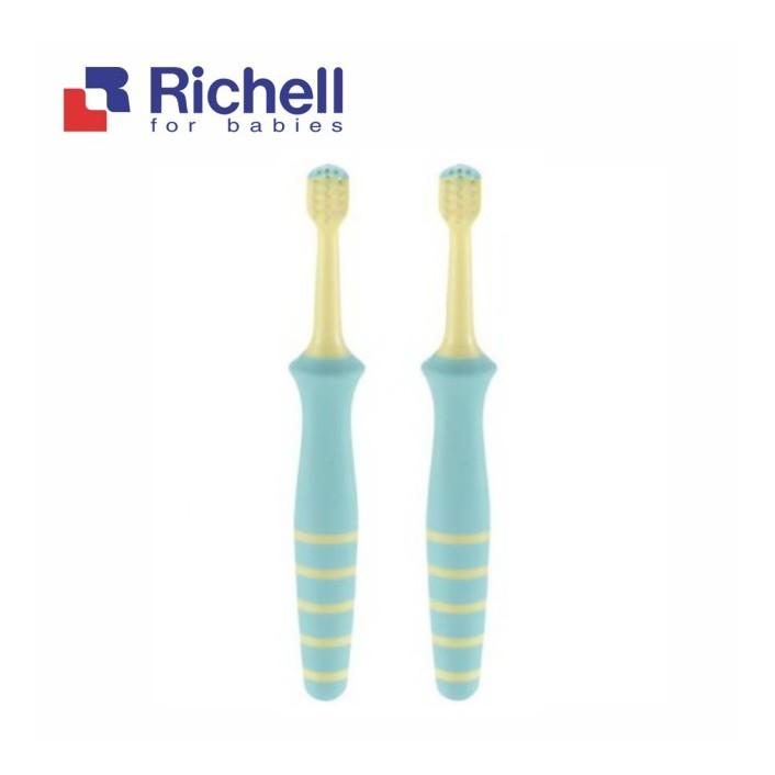 日本 Richell 輔助型齒間刷 牙刷 12M【樂兒屋】