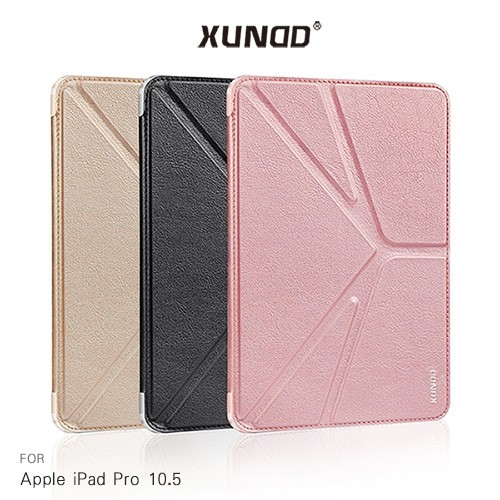 XUNDD Apple iPad Pro 10.5 迪卡皮套 軟殼 保護套 保護殼 PU皮套 四角加固防摔 智能休眠