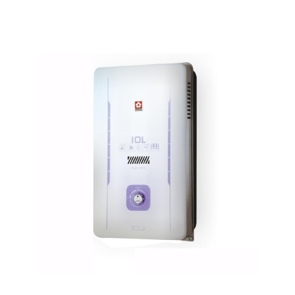櫻花_屋外型熱水器10L_GH-1005 (BA140003)_含安裝
