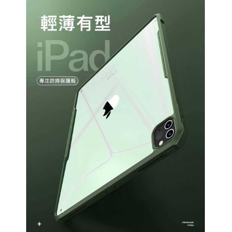 便宜3C量販 【XUNDD】Apple iPAD PRO 2020 (11吋) 甲殼蟲系列 四角防摔防撞保護殼