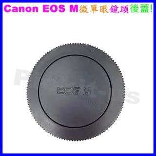 佳能 CANON EOS M EF-M M2 M5 M100 微單眼相機的鏡頭後蓋 EOS M 鏡頭後蓋 副廠另售轉接環 臺北市