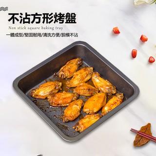 台灣現貨出 開發票 8吋 方形披薩盤 不沾深烤盤 餅乾烤盤 蛋糕  蛋糕烤盤 麵包烤盤 烘焙 烘焙用具 高雄市